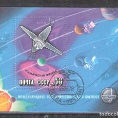 Sellos: RUSIA (URSS) H.B. Nº 128º INVESTIGACIONES ESPACIALES. SATÉLITE PROGNOS. Lote 262773635