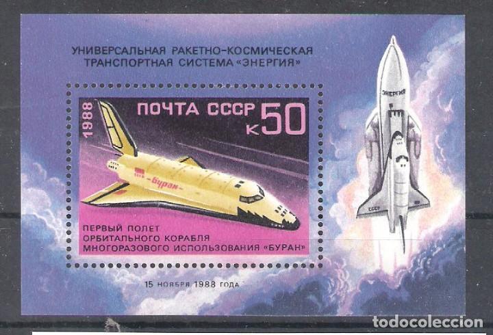 """RUSIA (URSS) H.B. Nº 204* CONQUISTAS ESPACIALES. NAVE ORBITAL """"BOURAN"""" (Sellos - Temáticas - Conquista del Espacio)"""