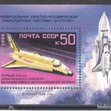 "Sellos: RUSIA (URSS) H.B. Nº 204* CONQUISTAS ESPACIALES. NAVE ORBITAL ""BOURAN"". Lote 262775430"