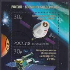 Sellos: ⚡ DISCOUNT RUSSIA 2020 RUSSIA IS A SPACE POWER U - SPACESHIPS. Lote 262870655