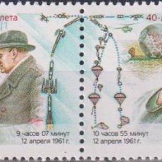 Sellos: ⚡ DISCOUNT RUSSIA 2001 THE 40TH ANNIVERSARY OF FIRST MANNED SPACE FLIGHT MNH - SPACESHIPS, Y. Lote 262870910