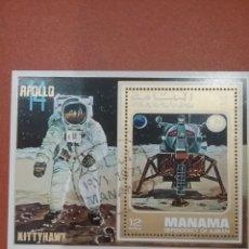 Sellos: HB MANAMA (E.A.U) MTDOS/1971/APOLO/14/ASTRONAUTA/LUNA/TIERRA/PLANETAS/NAVE/ESPACIO/COSMOS/VIAJE/. Lote 263063235