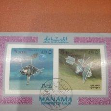 Sellos: HB MANAMA (E.A.U) MTDOS/1968/ESPACIO/COSMOS/NAVES/SATELITES/NAVES/LANZADERA/ASTRO/PLANETAS. Lote 263078550