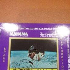 Sellos: HB MANAMA (E.A.U) MTDOS/1972/ESPACIO/COSMOS/GALAXIA/NAVE/ASTRONAUTA/PLANETA/LUNA/TIERRA/. Lote 263078705