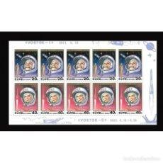 Sellos: ⚡ DISCOUNT KOREA 1988 SPACE MNH - SPACE, YURI GAGARIN. Lote 266247403