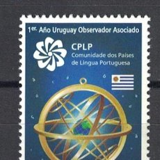 Sellos: ⚡ DISCOUNT URUGUAY 2017 THE 1ST ANNIVERSARY OF CPLP MEMBERSHIP MNH - SPACE. Lote 266256458