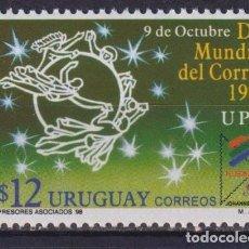 "Sellos: ⚡ DISCOUNT URUGUAY 1998 INTERNATIONAL STAMP EXHIBITION ""ILSAPEX '98"" MNH - STARS. Lote 266257978"