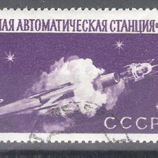 Francobolli: RUSIA (URSS) Nº 2588º.LANZAMIENTO DE LA SONDA INTERPLANETARIA MARS 1. COMPLETA. Lote 266797314
