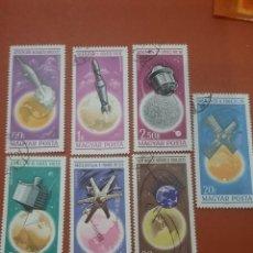 Sellos: SELLO HUNGRÍA (MAGYAR P) MTDOS/1965/LOGROS/ESPACIO/SATELITES/COSMOS/PLANETAS/ASTROS/ORBITAS/GALAXIA. Lote 266944389