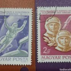 Sellos: SELLO HUNGRÍA (MAGYAR P)MTDO/1965/LANZAMIENTO/VOSOHD2/ESPACIO/ASTRONAUTAS/ASTRO/NAVE/CASCO/TRAJE/PLA. Lote 267336694