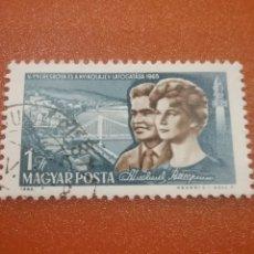 Sellos: SELLO HUNGRÍA (MAGYAR P)MTDO/1965/ASTRONAUTAS/TERECHKOVA/NICOLAIYEV/ESPACIO/LANZADERA/COHETE/PUENTE/. Lote 267341219