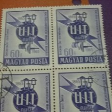 Sellos: SELLO HUNGRÍA (MAGYAR P)MTDO/1965/1CENT/U.I.T/UNION/INTERN/TELECOMUNICACIONES/EMBLEMA/GLOBO/TIERRA/A. Lote 267349039