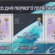 Sellos: ⚡ DISCOUNT LPR 2021 60 YEARS SINCE THE FIRST FLIGHT INTO SPACE MNH - SPACE, YURI GAGARIN. Lote 267407254