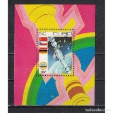 Sellos: ⚡ DISCOUNT CUBA 1979 COSMONAUTICS DAY MNH - SPACESHIPS. Lote 268833589
