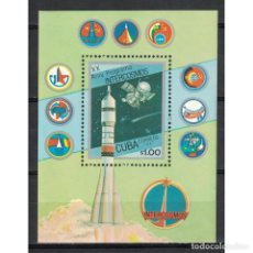 Sellos: ⚡ DISCOUNT CUBA 1987 COSMONAUTICS DAY - THE 20TH ANNIVERSARY OF THE INTERCOSMOS PROGRAMME MNH. Lote 268833689