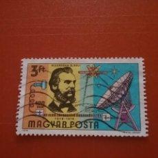 Sellos: SELLO HUNGRÍA (MAGYAR P) MTDO/1976/CENTENARIO/TELEFONO/COMUNICACIONES/ANTENA/SATELITE/INVENTOS/ESPAC. Lote 268866644