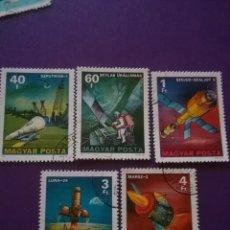 Sellos: SELLO HUNGRÍA (MAGYAR P) MTDO/1977/5 DE 6 VALORES/ESPACIO/COSMOS/SATELITE/ASTRONAUTA/PLANETA/LANZADE. Lote 268870184