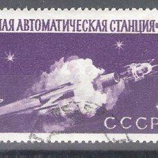 Sellos: RUSIA (URSS) Nº 2588º.LANZAMIENTO DE LA SONDA INTERPLANETARIA MARS 1. COMPLETA. Lote 268933324