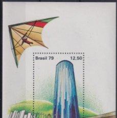 Sellos: F-EX26448 BRAZIL BRASIL MNH 1979 CLASSIC PHILATELIC EXPO HOTEL HORSA AIRPLANE.. Lote 270543593