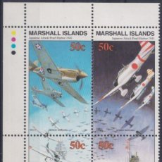 Sellos: F-EX26395 MARSHALL IS MNH 1991 WWII JAPAN ATTACK TO PEARL HARBOR HAWAII AVION.. Lote 270543598
