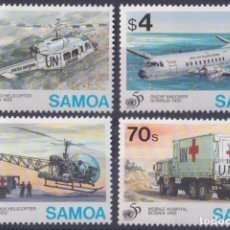 Sellos: F-EX26459 SAMOA MNH 1995 50TH ANIV UNITED NATION MILITAR FORCES HELICOPTER AVION. Lote 270543648