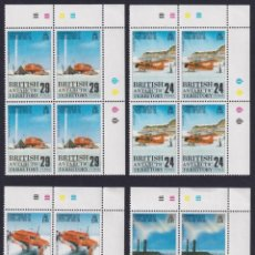 Sellos: F-EX26465 BRITISH ANTARCTIC POLAR MNH 1988 EXPEDITION AVION AIRPLANE. BLOCK 4.. Lote 270543658