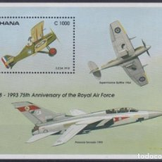 Sellos: F-EX26462 GHANA MNH 1993 WWII AVION AIRPLANE 75TH ANIV ROYAL AIR FORCE.. Lote 270543663