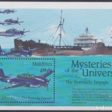 Sellos: F-EX26461 MALDIVES MNH 1992 BERMUDA TRIANGLE MYSTERIES OF UNIVERSE SHIP AVION. Lote 270543668