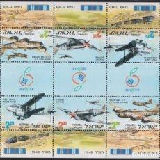 Sellos: F-EX26416 ISRAEL MNH 1998 WWII AVION AIRPLANE 1948 BATTLE AVION AIRPLANE.. Lote 270543693
