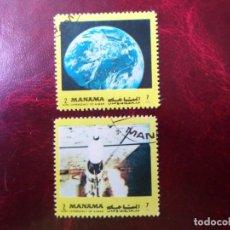 Sellos: *ARABIA SUDESTE, MANAMA, 2 SELLOS TEMA ESPACIO. Lote 270570398