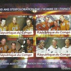 Sellos: CONGO 2011 HOJA BLOQUE DE SELLOS CONQUISTA DEL ESPACIO - MISIONES ESPACIALES. Lote 270656758