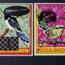 Sellos: OCCUSSI AMBENO (INDONESIA) 1989 - CONCORDE APOLO 11 AJEDREZ COMETA HALLEY - LOLLINI 8100 OAM 1/2. Lote 271369363