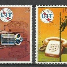 Sellos: COREA 1976 UIT LOTE SELLOS TEMATICA CONQUISTA DEL ESPACIO. Lote 277044398