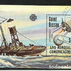 Sellos: GUINEA 1983 HOJA BLOQUE SELLOS CONQUISTA DEL ESPACIO - AÑO MUNDIAL DE LAS COMUNICACIONES BARCOS. Lote 277046093