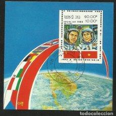 Sellos: LAO 1983 TEMATICA CONQUISTA DEL ESPACIO ASTRONAUTA CHINA RUSIA. Lote 277046603