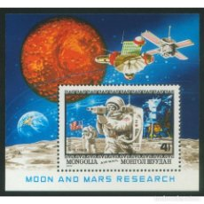 Sellos: ⚡ DISCOUNT MONGOLIA 1979 10TH ANNIVERSARY MOON LANDING MNH - SPACE, SPACESHIPS. Lote 277574063