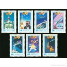 Sellos: ⚡ DISCOUNT MONGOLIA 1981 MONGOL-SOVIET JOINT SPACE FLIGHT MNH - SPACE, SPACESHIPS. Lote 277574348