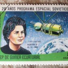 Sellos: GUINEA ECUATORIAL 20 AÑOS PROGRAMA ESPACIAL SOVIETICO. Lote 278531883