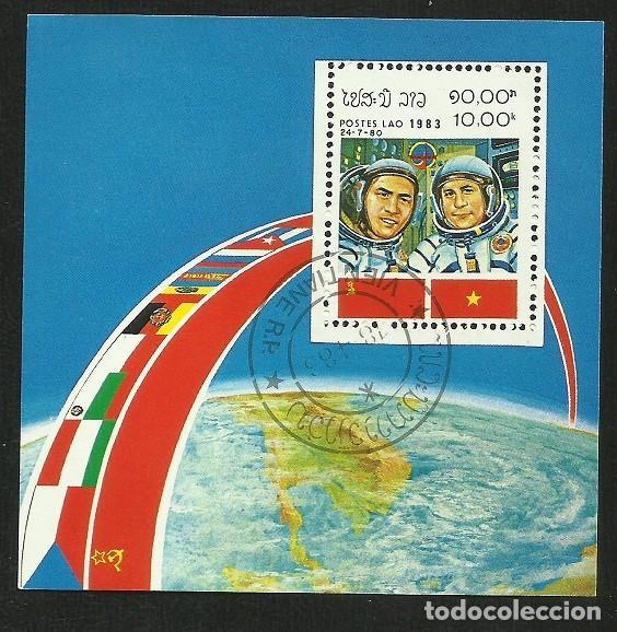LAO 1983 TEMATICA CONQUISTA DEL ESPACIO ASTRONAUTA CHINA RUSIA (Sellos - Temáticas - Conquista del Espacio)