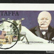 Sellos: STAFFA 1972 TEMATICA CONQUISTA DEL ESPACIO APOLO XV - WINSTON CHURCHILL. Lote 287312643
