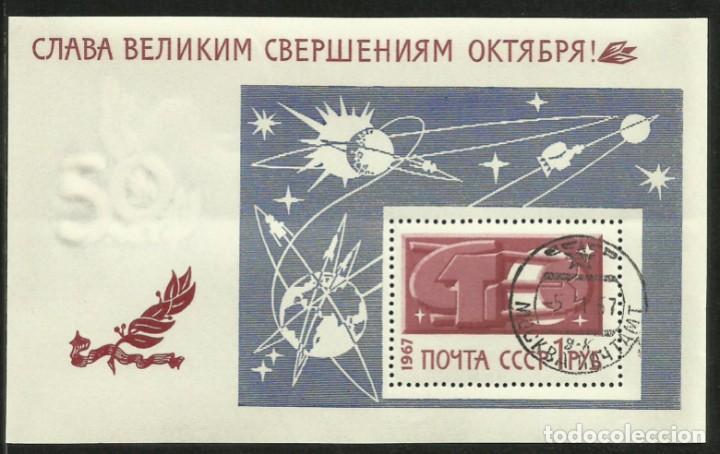 CCCP - URSS- RUSIA 1967 HOJA BLOQUE TEMATICA CONQUISTA DEL ESPACIO (Sellos - Temáticas - Conquista del Espacio)
