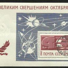 Sellos: CCCP - URSS- RUSIA 1967 HOJA BLOQUE TEMATICA CONQUISTA DEL ESPACIO. Lote 287312828