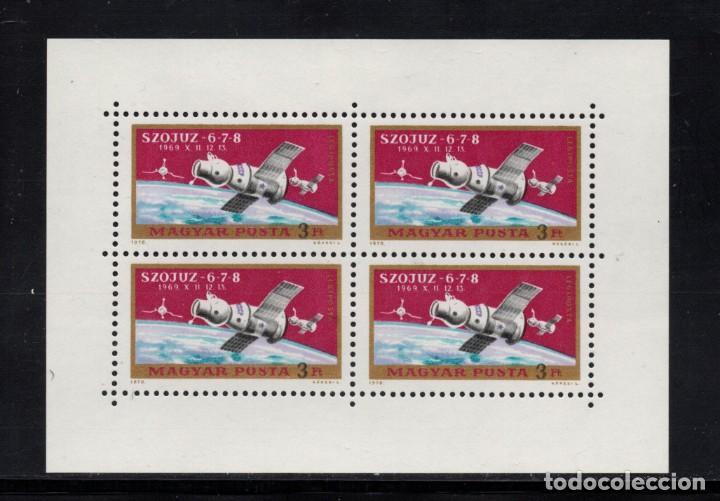 HUNGRIA AEREO 326** - AÑO 1970 - CONQUISTA DEL ESPACIO - SOYUZ 6 - 7 - 8 (Sellos - Temáticas - Conquista del Espacio)