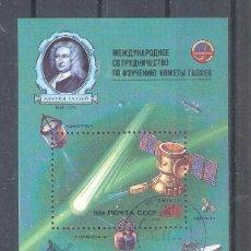 Sellos: RUSIA (URSS) H.B. Nº 186* PROGRAMA INTERCOSMOS. COMETA HALLEY Y SONDA VEGA 1. Lote 289551218