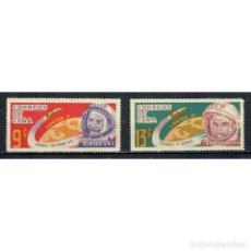 Sellos: ⚡ DISCOUNT CUBA 1964 THE COSMIC FLIGHTS MNH - SPACE, SPACESHIPS. Lote 289933648