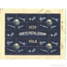 Sellos: ⚡ DISCOUNT CUBA 1964 CUBAN POSTAL ROCKET EXPERIMENT - THE 25TH ANNIVERSARY OF VARIOUS ROCKETS. Lote 289934903