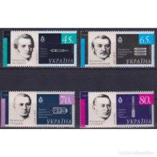Sellos: ⚡ DISCOUNT UKRAINE 2003 КОНСТРУКТОРЫ РАКЕТ MNH - SCIENTISTS, SPACESHIPS. Lote 289937853