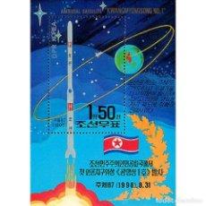 Sellos: ⚡ DISCOUNT KOREA 1998 ROCKET AND SATELLITE MNH - SPACE, SATELLITES. Lote 289958983