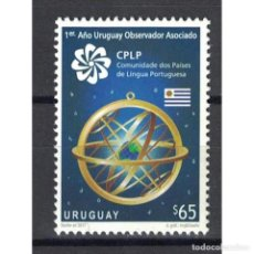 Sellos: ⚡ DISCOUNT URUGUAY 2017 THE 1ST ANNIVERSARY OF CPLP MEMBERSHIP MNH - SPACE. Lote 289962508