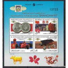 """Sellos: ⚡ DISCOUNT URUGUAY 1997 INTERNATIONAL STAMP AND COIN EXHIBITION """"SHANGHEI '97"""" MNH - COINS O. Lote 289963178"""